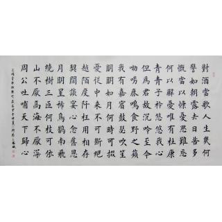 张敏楷书作品《短歌行》图片